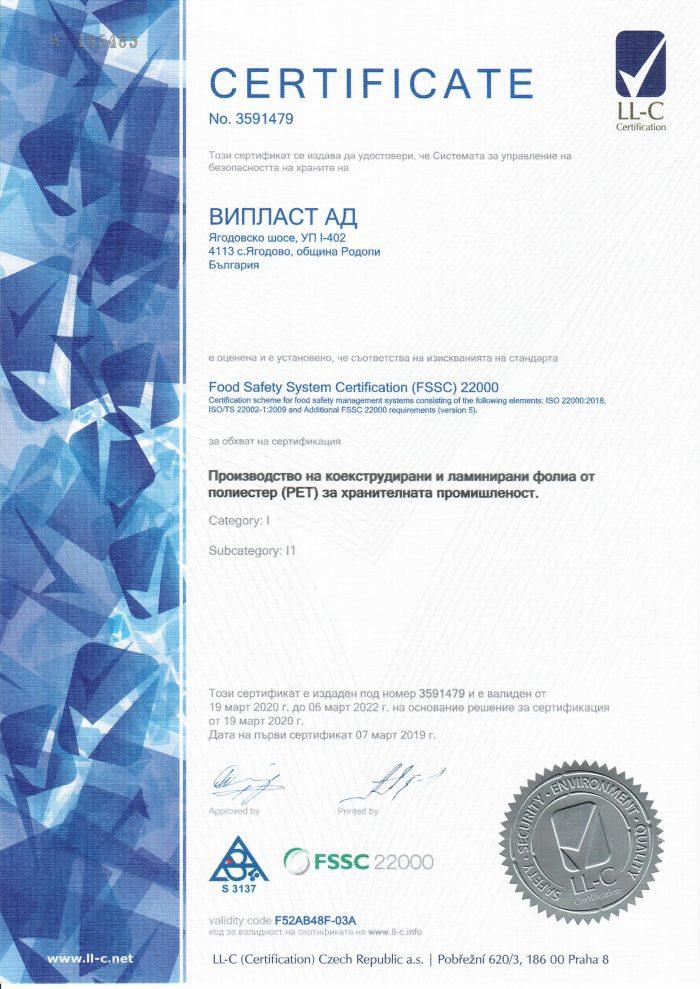 ISO 22000 BG